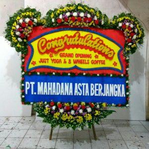 Toko Bunga di Kebayoran Lama Jakarta Selatan